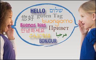 Εκμάθηση δυο γλωσσών ταυτόχρονα