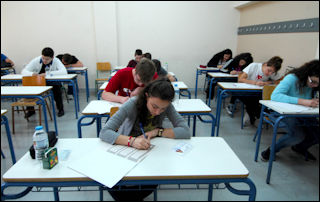 Τέταρτοι πιο δυστυχισμένοι μαθητές οι Έλληνες
