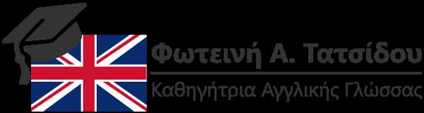Φωτεινή Α. Τατσίδου | Καθηγήτρια Αγγλικής Γλώσσας | Χρυσούπολη Καβάλας Λογότυπο
