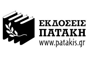 Patakis Publications
